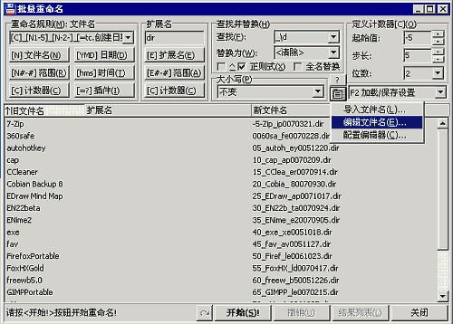 tc4_024.png